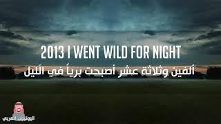 Alan Walker x A$AP Rocky - Live Fast  ( مترجم عربي)  | PUBG أغنية ببجي