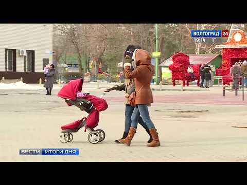 Молодые семьи Волгоградской области становятся участниками жилищной программы