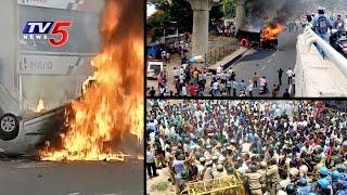 Cauvery Water War - Violence Intensifies In Karnataka After SC Orders | Telugu News | TV5 News