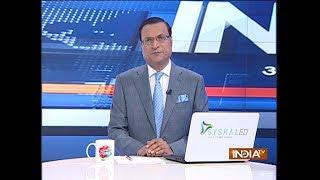 Aaj Ki Baat with Rajat Sharma | August 14, 2018 - India TV