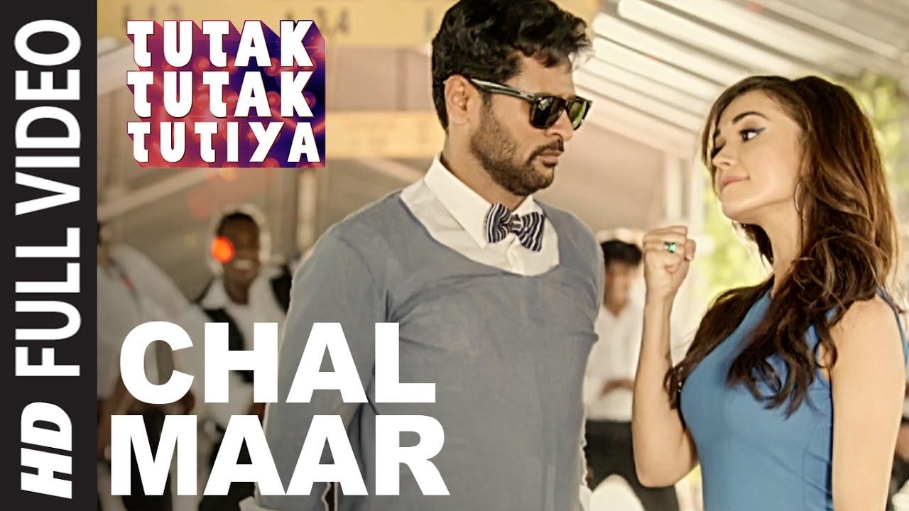 Download CHAL MAAR Full Video  Song | Tutak Tutak Tutiya |Sajid-Wajid | Prabhudeva | Sonu Sood | Tamannaah