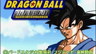 PS1: Dragon Ball GT: Final Bout (HD / 60fps)