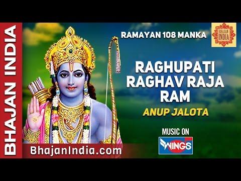 ramayan-108-manka---raghupati-raghav-raja-ram---anup-jalota