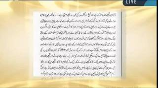 The prophecy of Musleh Maud: The exact words