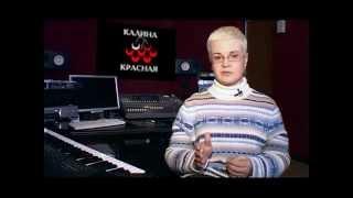 """Фильм-концерт """"Калина красная"""", Уфа, 2007 год, 2 диск"""