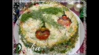 Новогодний стол: салаты в новогоднем стиле