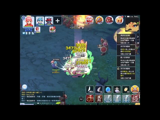 RO手遊:隕石巫師吃小王Ro Mobile Wizard Solo Mini Boss No Buff Compilation