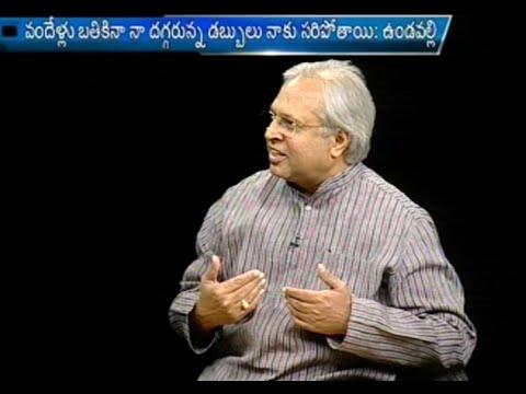 "Point Blank With Congress Leader ""Undavalli Arun Kumar"" - Part 02"