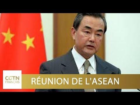 Wang Yi rencontre Rex Tillerson à Manille