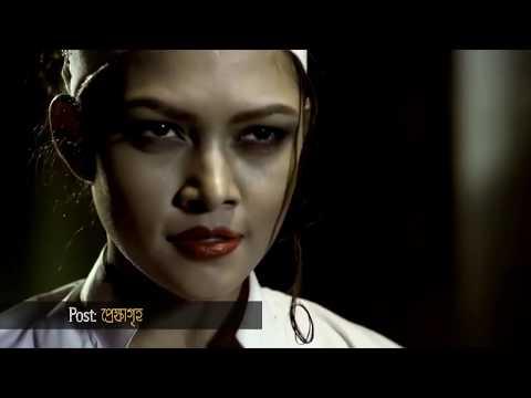 Shironamhin Abar Hashimukh Official Music Video