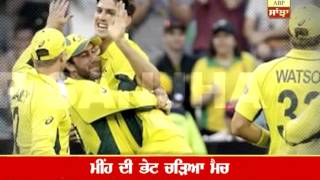 World Cup 2015: Australia vs Bangladesh Washed Out