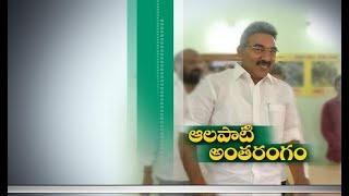 Interview With TDP Leader Alapati Rajendra Prasad | 2019 elections