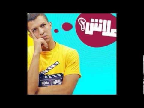 Dz Joker Pässage Radio Jil FM