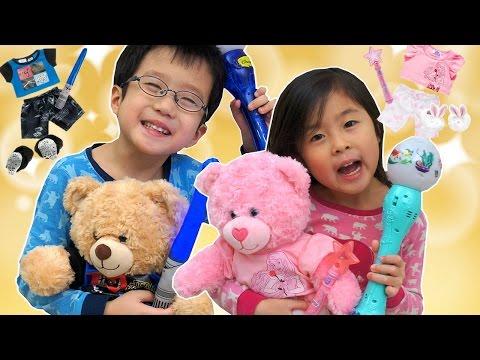 くまちゃん とパジャマ パーティー💛 きせかえ おせわ ごっこ遊び キラキラステッキでダンスパーティー Build a Bear Pajama Party