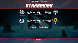 SL i-League Season 3 China Qualifier : VG vs DUOBAO / VG.J vs VG.P - [Thai Caster]