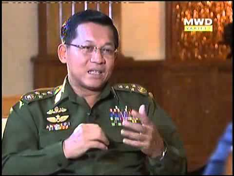 Senior General Min Aung Hlaing and channel news asia