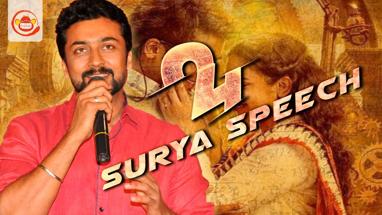 Surya speech at 24 movie release date press meet samantha surya speech at 24 movie release date press meet samantha nithya menen ar rahman youtube altavistaventures Images