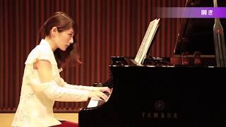 瞬き(back number)~ピアノ演奏:須藤千晴【極上のピアノ2018春夏号より】