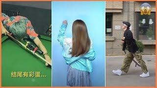 The Best Funny & Satisfying TikTok Videos / Douyin China #2
