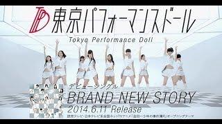 http://tpd-web.com TVアニメ「金田一少年の事件簿R」オープニングテー...