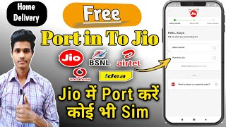 How to Port SIM Airtel in To Jio online Home Delivery   Jio Me online Port Kaise Kare Without Store