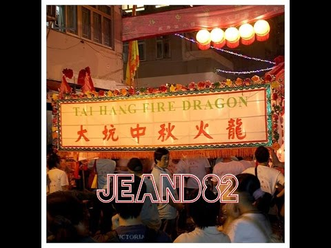 TAI HANG FIRE DRAGON SHOW AT MID~ AUTUMN FESTIVAL VICTORIA PARK HONGKONG 2015(JEAND82)