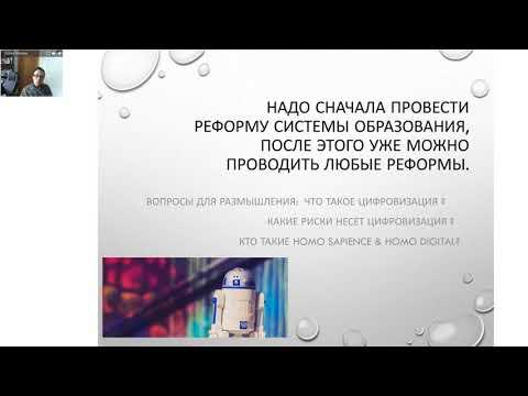 Ирина Мухина Штрих код для русских детей