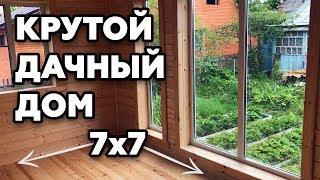 Каркасный дом в Москве | ШИКАРНЫЕ большие окна в доме(, 2018-07-10T16:11:42.000Z)