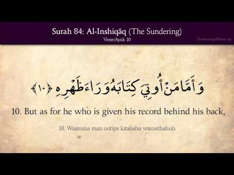 Quran: 84. Surat Al-Inshiqaq (The Sundering, Splitting Open): Arabic and English translation HD