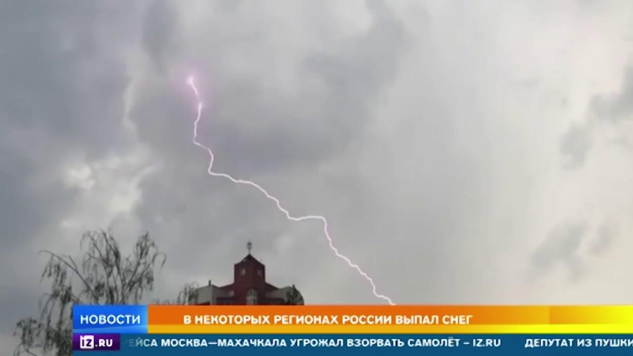 Москву ждет резкое похолодание