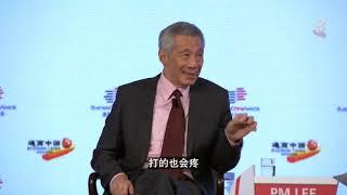 中美竞争 新加坡坚守自身利益