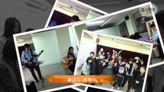 東華三院馬振玉中學 學校資訊日 2014-3-15