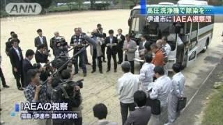 日本を訪れているIAEA=国際原子力機関の除染チームのメンバーが、福島...