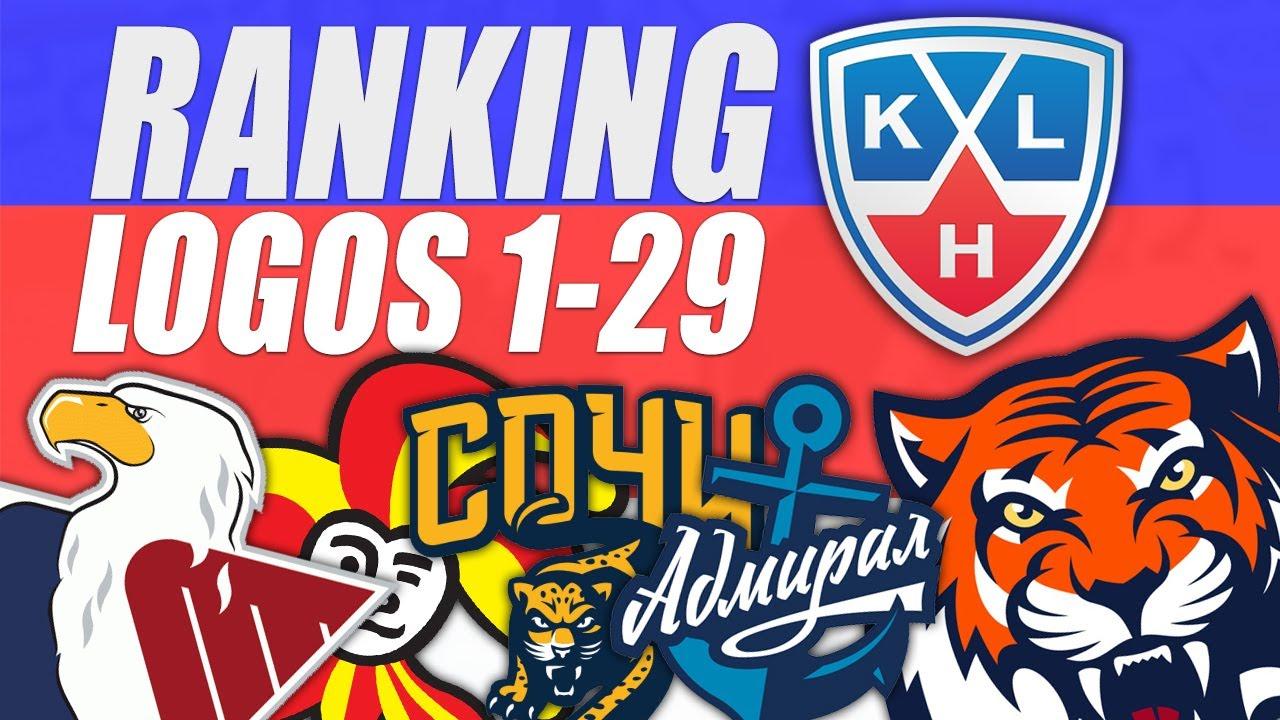 ca0cc812b2d5 KHL Logos Ranked 1-29 - YouTube