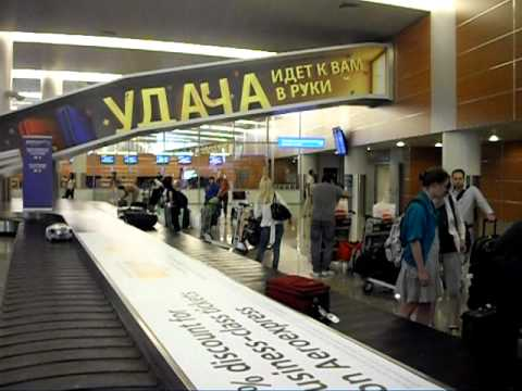 Baggage claim at Moscow, Russia