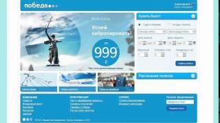 Поиск авиабилетов на чартерные рейсы(, 2014-11-26T18:45:23.000Z)