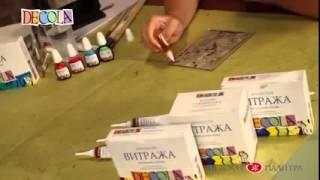 Витражи  Мастер класс по витражным краскам, видео урок