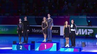 Церемония награждения Танцы на льду Первенство России по фигурному катанию среди юниоров 2021