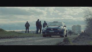 Rally Chumatskiy Shlyah 2016