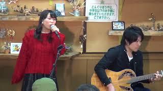 2018/02/10 18時30分~ 丸山純奈 from POLU バレンタインコンサート 国...