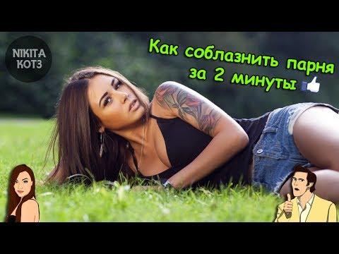 Фото голой Анны Хилькевич -
