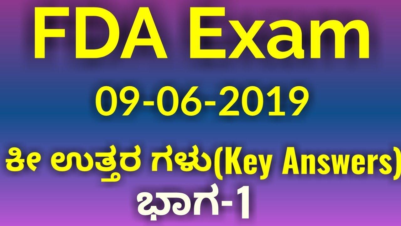 kpsc sda key answer 2017 pdf download
