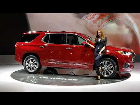 2019 Seoul Motor Show [콜로라도 & 트래버스] (GM Korea : Chevrolet)