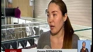 Алматинка пытается собрать в ломбардах золото на  миллион долларов, изъятое у нее следователем(, 2017-11-28T15:57:21.000Z)