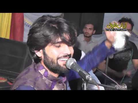 Zeeshan Khan Rokhri New Song 2017