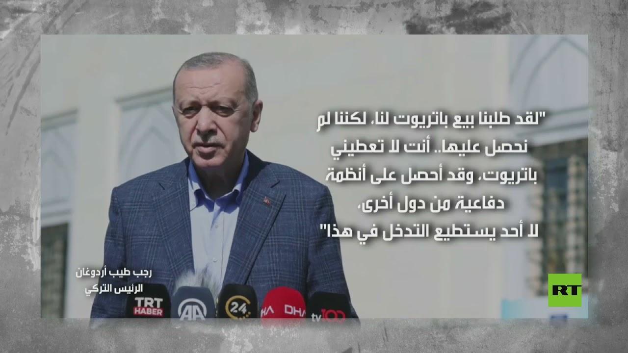 أردوغان يهاجم إدارة بايدن  - نشر قبل 3 ساعة