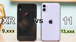 รีวิว Iphone 11 vs Iphone XR ลดราคาอีกแล้ว ลดเยอะทั้งสองรุ่น บอกเลยว่าคุ้มแน่นอน