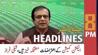 ARY News Headlines   8 PM   19 September 2021