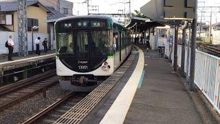 【京阪】響け!ユーフォニアムHM付き 13000系13001F 宇治行き 黄檗発車