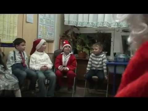 Christmas lesson Way Ahead 1.wmv